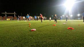 Valles De Pirque Fútbol Club 23